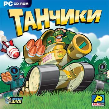 Озвучка для world of tanks цензура